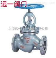 上海名牌產品J41Y手動截止閥》不銹鋼截止閥價格