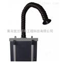 锡焊烟尘净化器(单臂)