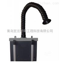 锡焊烟尘净化器(单臂),烟雾净化器