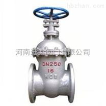 Z45H-10C低壓暗杆鑄鋼閘閥/jindianfm.com/