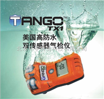 Tango TX1硫化氢气体检测仪