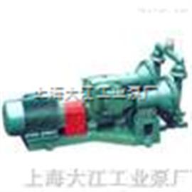 不锈钢电动隔膜泵DBY-50