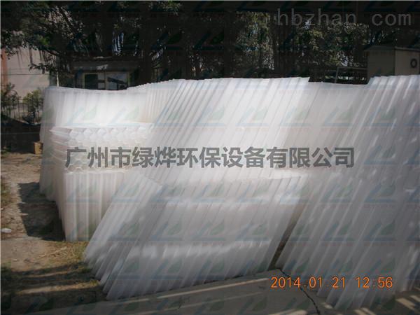 斜板填料|沉淀池斜管|蜂窝斜板-广州市绿烨环保设备