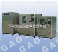 可程式恒温恒湿实验箱,产品耐湿热专用检测仪器