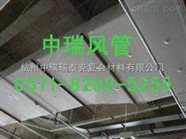 低温空调彩钢复合风管