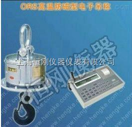 5000公斤无线电子吊磅秤