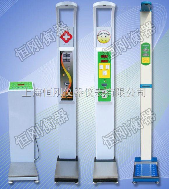 九台市HW—700超声波身高体重测量仪