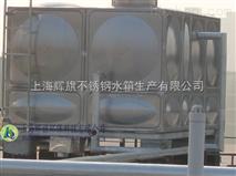 上海不锈钢水箱首选上?;云觳恍飧炙?  onload=