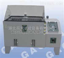 五金產品耐腐蝕性能檢測試驗箱