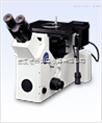 河南奥林巴斯倒置金相系统显微镜|郑州光学测量仪器