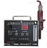 甲醛气体采样器,甲醛气体采样器厂家