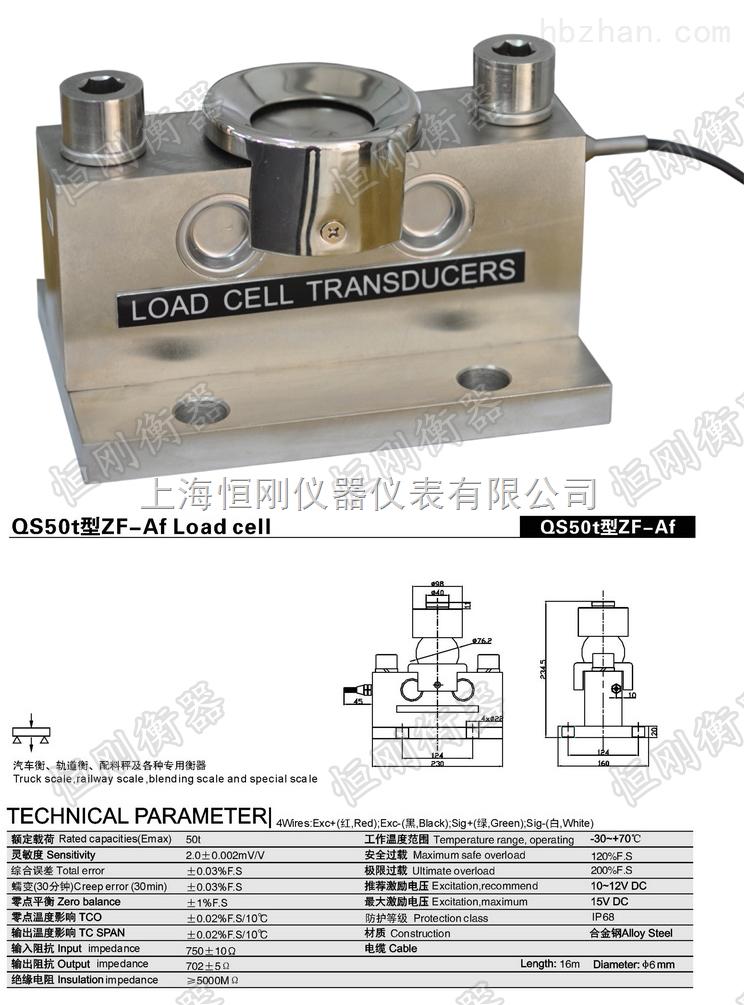 永康市40T汽车衡称重传感器代理