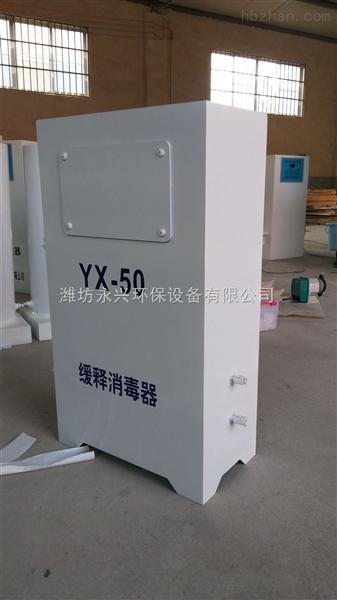 北京二氧化氯发生器哪里有生产厂家