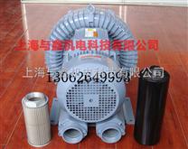 旋涡式双叶轮气泵