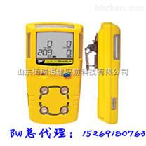 Micro Clip XT多功能氣體檢測儀MC2-4