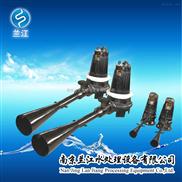 新型QSB5.5潜水射流曝气机