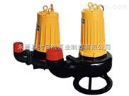 供应AS16-2CB防爆排污泵