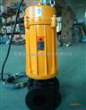 供应AS55-2CB带切割装置潜水排污泵