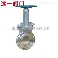 上海产品手动高温灰渣阀PZ73W-6NR、PZ73W-10NR、PZ73W-16NR