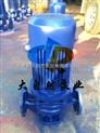 供应ISG40-100(I)单相管道泵