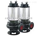 供应JYWQ80-50-25-1600-7.5不锈钢无堵塞排污泵