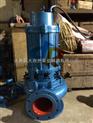 供应QW50-25-32-5.5防爆潜水排污泵