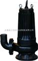供应WQK115-15QG带切割装置潜水排污泵