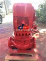 供应JGD5-3自吸式消防泵