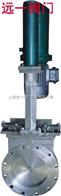 PZ273H-6C/10C/P/R/RL電液動刀型閘閥 生產 鑄鋼、碳鋼、不銹鋼
