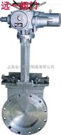 PZ973W-6NR/10NR/16NR高溫刀型灰渣閥 生產 電動 氣動 手動 刀型閘閥
