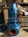 供应QW65-30-40-7.5高扬程排污泵