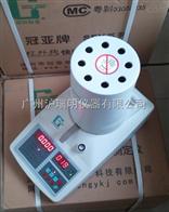 塑膠顆粒型水分測定儀SFY-20A