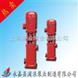 消防泵,XBD-DL立式多級消防泵