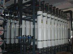 40T/H超滤设备