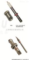 工業高溫溶氧電極    DOG-208FA