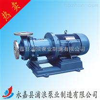 磁力泵,耐磨高温磁力泵