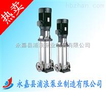 多级泵,不锈钢立式管道多级泵