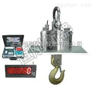 莱阳市3000公斤耐高温电子吊磅秤