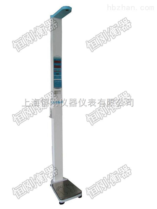 健身房用HW-900B超声波身高体重测量仪
