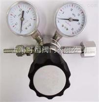 进口气瓶减压器