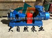 供应IH65-50-160A卧式化工泵