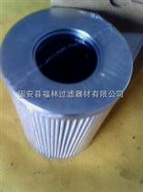 ZA4LS160E2-MD1(杰美特)汽轮机过滤器 滤芯