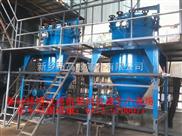 振动排渣过滤机在柴油生产中的应用——柴油过滤机