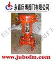 ZMA/BT-10气动薄膜隔膜调节阀