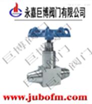 J61-1针型阀