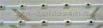生物滤池专用单孔膜曝气器
