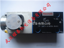 CDH1MF3/80/45/100