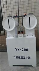 天津二氧化氯发生器如何选型