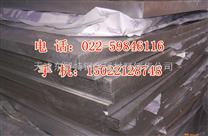 三河合金铝管物流配货管(规格,标准)壁厚