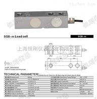 scs3000kg东阳市小地磅称重传感器
